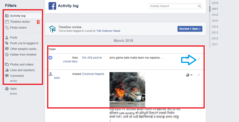 Erase your facebook activity history